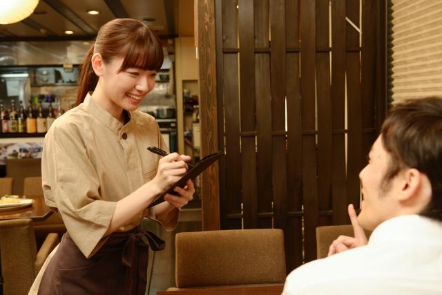 台湾旅行「レストランで役立つ中国語フレーズ」台湾華語シチュエーション会話